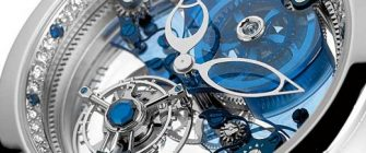 Ulysse-Nardin-–-Royal-Blue-Tourbillon