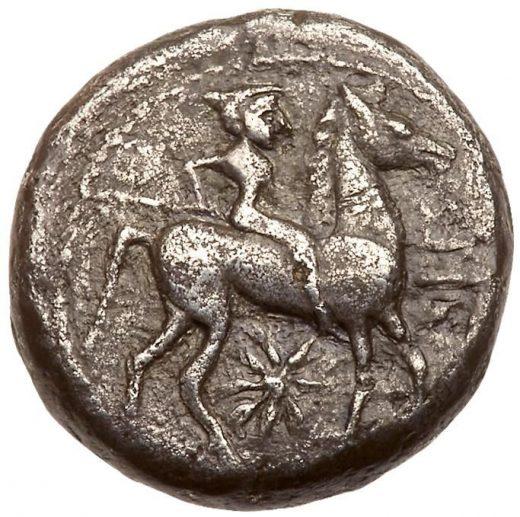 Realisations (Public Auctions) / Coins – Ancient