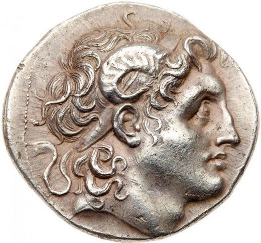 Realisations (Public Auctions) / Coins – Ancient – Silver