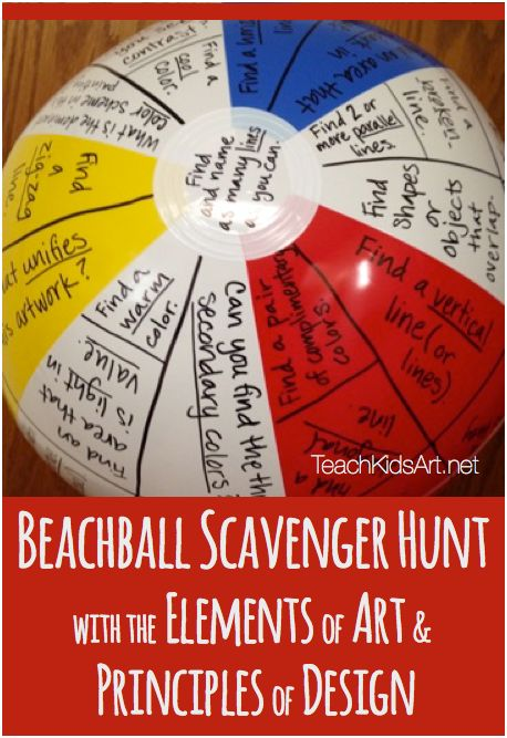 Elements of Art and Principles of Design: Beach Ball Scavenger Hunt