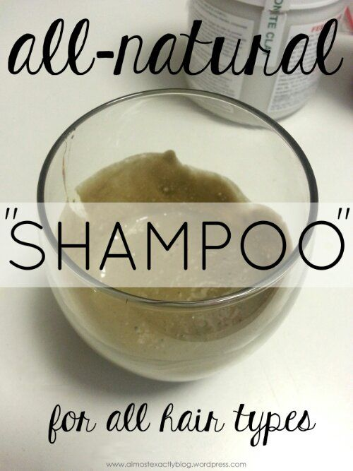 problems with no-'poo or low-'poo? here's the holy grail of natural shampoos…