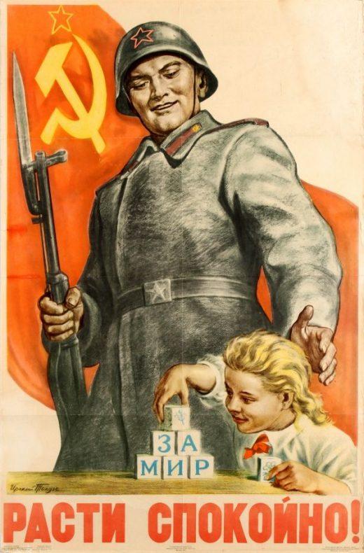 Posters – Propaganda