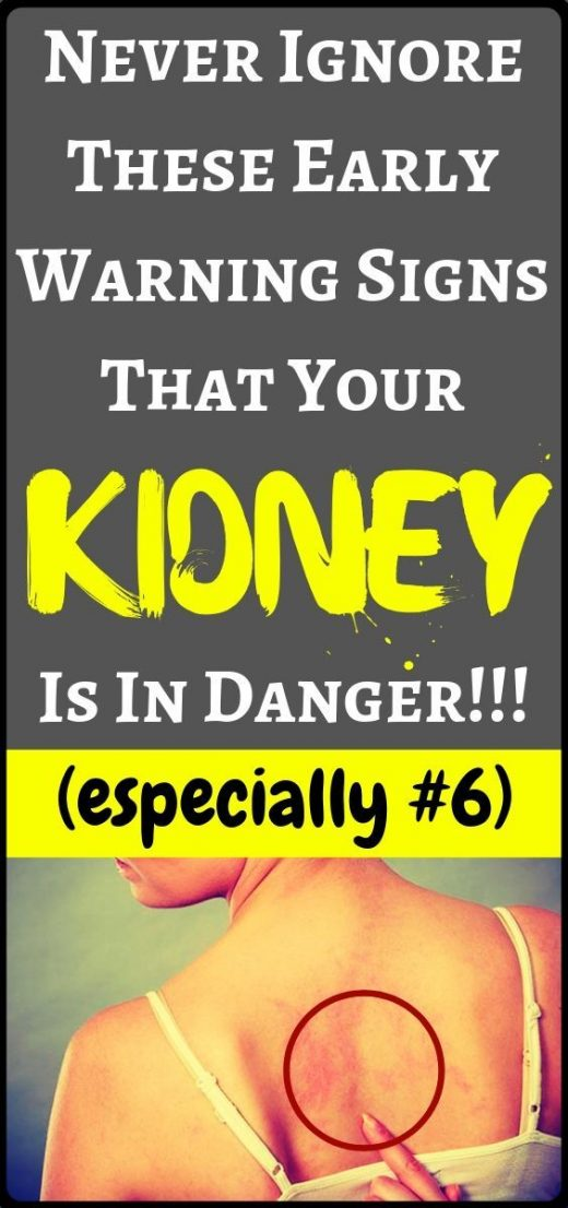 The body will give you these very early signs if your kidney is in danger… – h…
