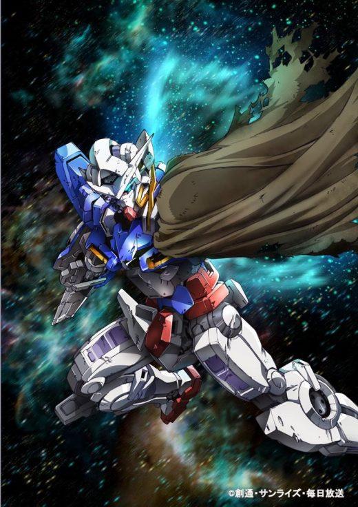 Gundam Exia Wallpapers (77 Wallpapers) – HD Wallpapers