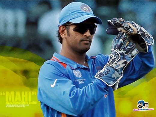 UVERSE NEWS: Injured Dhoni shows no discomfort in practice sess…