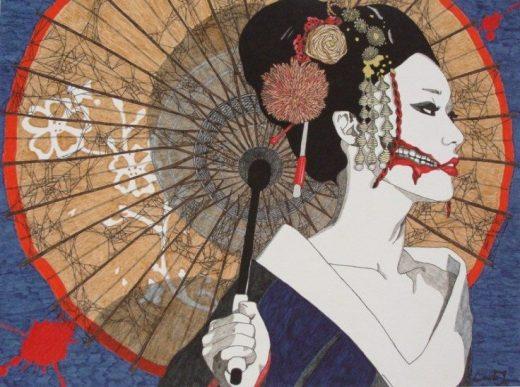 Kuchisake Onna: The Slit Mouthed Woman