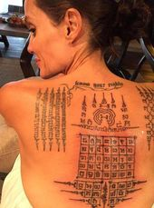 Funds-Back Warranty? Angelina Jolie Had A Tattoo To 'Bind' Her To Brad Pitt!