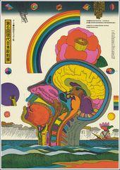 6th Contemporary Japanese Sculpture Exhibition poster, 1975 by Kiyoshi Awazu