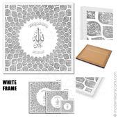 99 Names of Allah   Grey   Watercolor Islamic Wall Art – White Frame / 12×12